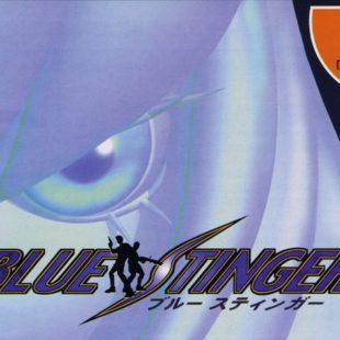 Survivance  #15 : Blue Stinger